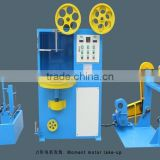 automatic high speed wire cable package machine/wire wrapping machine/wire-coil wrapping machine