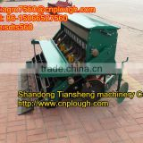 2BXF-10 wheat planter with fertilizer about seed planter for tractor