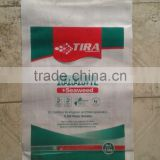 Best quality and price small fertilizer plant