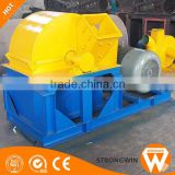 Strongwin wood branches crusher tree branch crusher wood log wood leave crusher hot sell