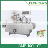 BT-2000A Cellophane Overwrapping Machine for CD/VCD/DVD