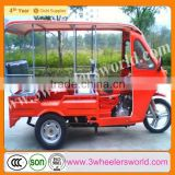 China Manufacturer New Design 200cc Motorized Cheap New Real Battery Operated Auto Rickshaw for Sale