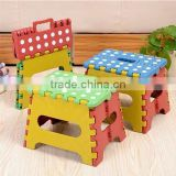 small and cute folding step stool