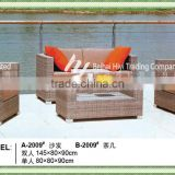 2014 hot sale rattan outdoor furniture hotel furniture garden furniture