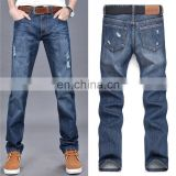 sorted, unsorted brand used mens jeans from turkey