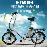 aluminium alloy folding lithium tram folding speed-change E-bike 20inch