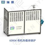 450KW electric thermal oil heater for heating double reactor in chemical industry