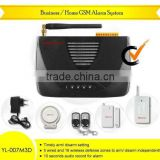 gsm home alarm system with infrared beam detector wireless