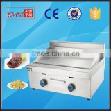 stainless steel commercial gas griddle