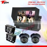 RV-7012V reversing camera system truck backup camera system with 7inch waterproof, metal housing, QUAD monitor
