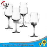 350ml red wine glass/drinking glass/ crystal glasses                                                                         Quality Choice