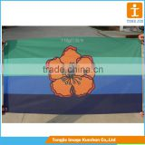 Outdoor fabric banner making machine color