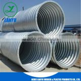 corrugated galvanized steel culvert pipe/oval shaped steel culvert/oval shape corrugated steel culvert Pipes