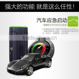 12V large capacity multi-function car jump starter Mini Portable Emergency 'Charger for Petrol and Diesel Car