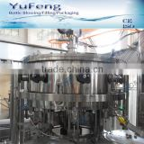 Automatic soda water / drink filling machine / packing machine / bottling machine                                                                         Quality Choice
