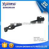 Auto Chassis Parts U-Joint For Ford , Steering Shaft Supplier OEM:92VB-3K677-EA
