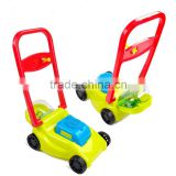 C&C kids toy lawnmover, lawn mover