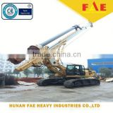 borehole piling machine, small rotary drilling rig, FAR75, hydraulic pile driver, ground hole drilling machines