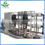 Used in heating water,central air conditioning cooling water treatment reverse osmosis drinking water treatment system