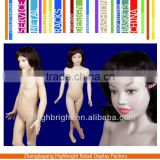 adjustable female mannequins