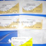Syneture Plain Catgut Suture in china supplier with high quality
