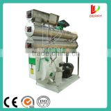 HOT:small rice hull pellet mill for sale
