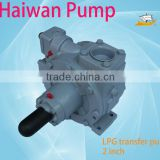 electric lpg pump for Liquefied Gas Transfer