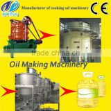 rice bran oil expeller price | rice bran oil plant from rice bran to refined oil