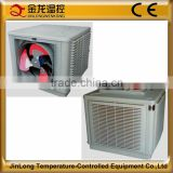 JINLONG Energy Saving Window Evaporative Air Cooler For Industrial Facroty And Poultry Farm