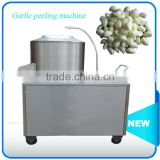 Stainless steel large capacity garlic peeling machine with 150-220kg/h for home use