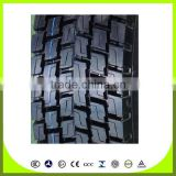 auto battery tire 750R16 825R16 205/75R17.5 215/75R17.5 225/75R17.5 235/75R17.5 9.5R17.5 cheap truck tyre bus tires from China