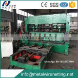 Advanced technology! expanded plate metal machine/heavy duty hexagonal wire netting weaving machine