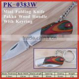"(PK-0383W) 2"" Beautiful Pakka Handle Mini Folding Pocket Knives"