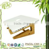 Aonong foldable bamboo laptop stand/Portable bamboo notebook stand holder