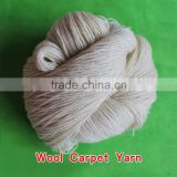 cheapest and factory supply carpet yarn, wool carpet yarn, wool and viscose carpet yarn