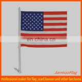 national polyester USA car flag
