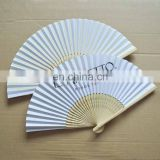 Chinese paper foldable fan