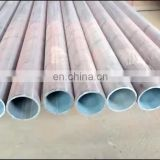 building materials list ASRM A335 P11 elbows carbon steel pipe fitting price made in China
