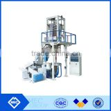 HD/LDPE High Speed Film Blowing Machine