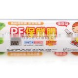 Factory manufacturer plastic frozen food wrap