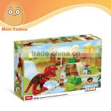 Cool kids toy 3D 42pcs Jurassic Park dinosaur toy connectiong building blocks
