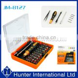New Arrival JM-8127 Bicycle Tools Set
