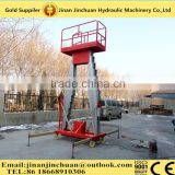 Hot sale hydraulic lifting machinery electric lift / aerial work platform