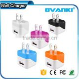 New products 2016 innovative product universal 5v 1a Colorful foldable Home and Travel USB Charger for iPhone 7 Wall Charger