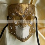 Masquerade mask peacock crack flame Party fashion tide Venice mask fashionable surgical masks
