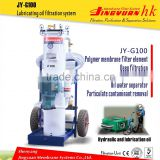 Hot selling used motor oil recycling machine with CE and ISO certification for Construction Machinery