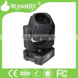 led stage light strob effect 4*25W color changing sharply beam moving head light for band lighting equipment