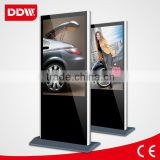 46 Inch Shopping Mall/Bank/Commercial Building/Lobby Classic Floor Standing Digital Signage Kiosk DDW-AD4601SN