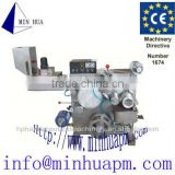 alu/pvc blister packing machine DPT-140