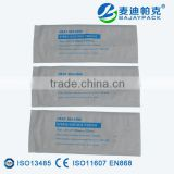 Consumable Using Heat Sealing Sterilization Flat Pouch